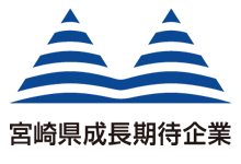 宮崎県企業成長促進プラットフォーム事務局